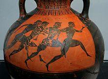 Olympia antike