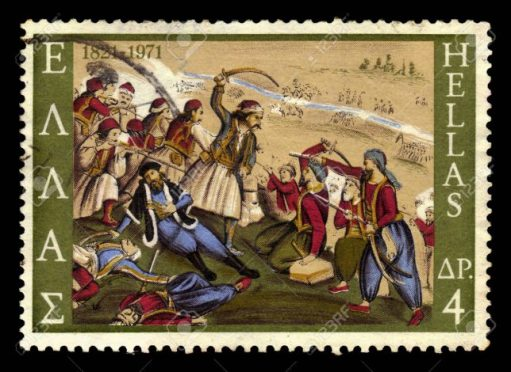 89299331-greece-circa-1971-a-stamp-printed-in-greece-shows-the-death-of-isaiah-bishop-of-salona-in-battle-150-644x470